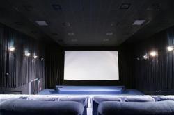 e17b874c6 Kino - CINEMAX Skalica